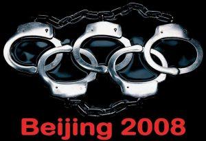 olimpiadi-pechino-2008