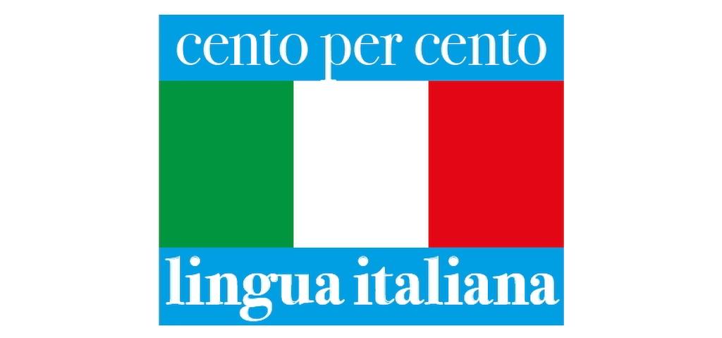 Difendere la lingua italiana 1